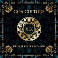 Compilation: Goa Culture - Volume 19 (2CDs)