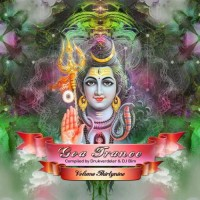 Compilation: Goa Trance - Volume 39 (2CDs)