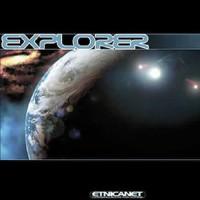 Compilation: Explorer