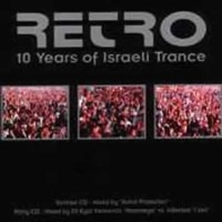 Compilation: Retro - 10 Years of Israel Trance (2CDs)