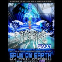 Compilation: Spun On Earth (CD + DVD)