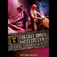 Far East Ghost - Live in Tokyo (DVD)