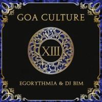 Compilation: Goa Culture - Volume 13 (2CDs)